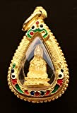 Kwan Yin Protect Lucky Success San Jewelry Pendant Necklace Buddhist Goddess Kuan Yin (Quan Yin) Pendant Statue Thai Buddhist Monks Blessed for Fortune Good Luck Success & Good Protection