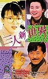 Heart Into Hearts [VHS]