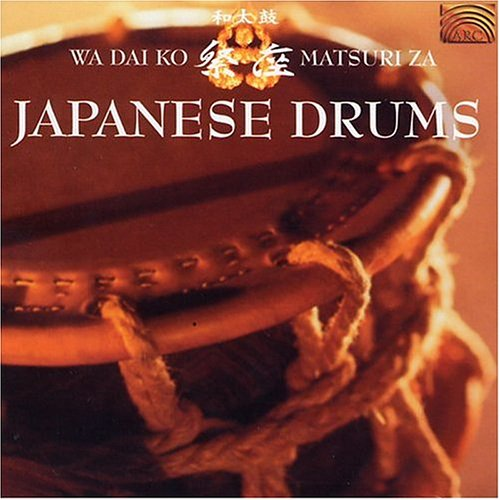 Japanese Drums                                                                                                                                                                                                                                                    <span class=