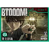 BTOOOM! 23 (BUNCH COMICS)