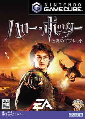 Import Goblet - Harry Potter and the Goblet of Fire [Japan Import]