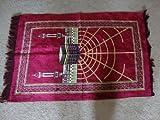 Muslim Prayer Rug Full Size Great Gift Islamic Carpet -- 4 Colors