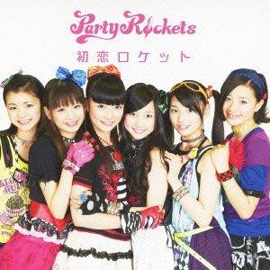 Amazon | 初恋ロケット (SINGLE+...