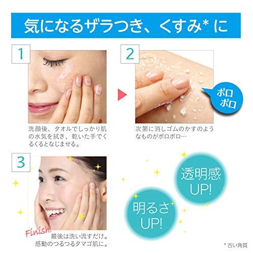 Japan Health and Beauty – Rosette Scrub Moist 120gAF27