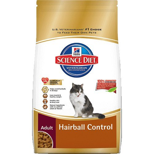Hills Science Diet Adult Hairball Control Dry Cat Food 7-Pound Bag