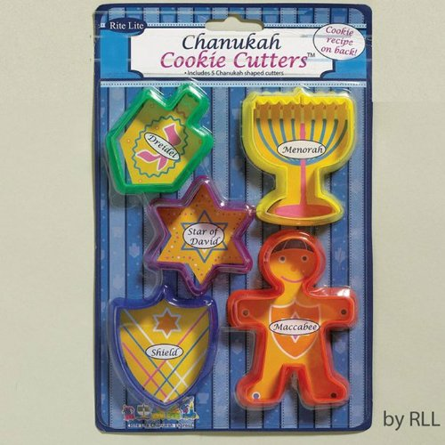 Hanukkah Cookie Cutter Set (Hanukkah Cookie Cutters)