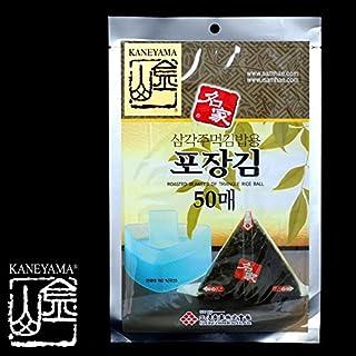 "Kaneyama Seaweed Wrappers for Triangular ""Onigiri"" Rice Ball (50 Sheets Refill)"