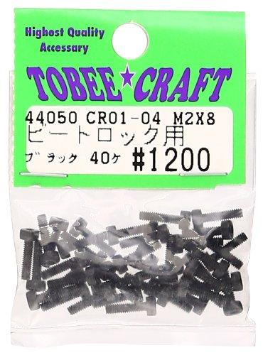 CR01-04 schlagen die Verriegelungsschraube schwarz 40 44050 (Japan Import / Das Paket und das Handbuch werden in Japanisch)