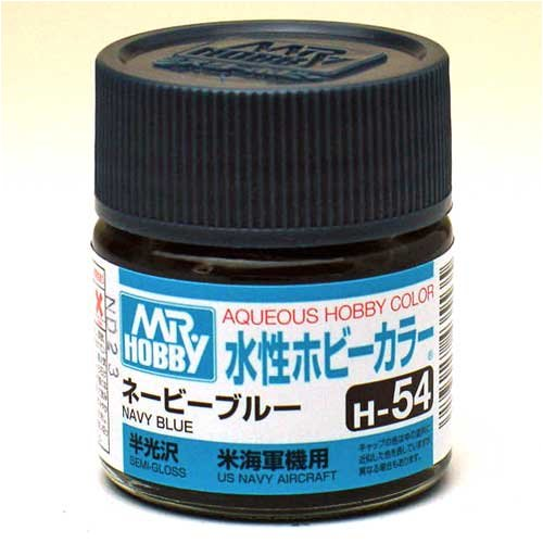 水性ホビーカラー H54 ネービーブルー