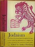 Judaism Edited