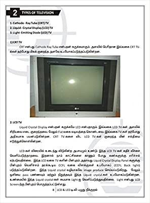 Crt Tv Repair Course Pdf