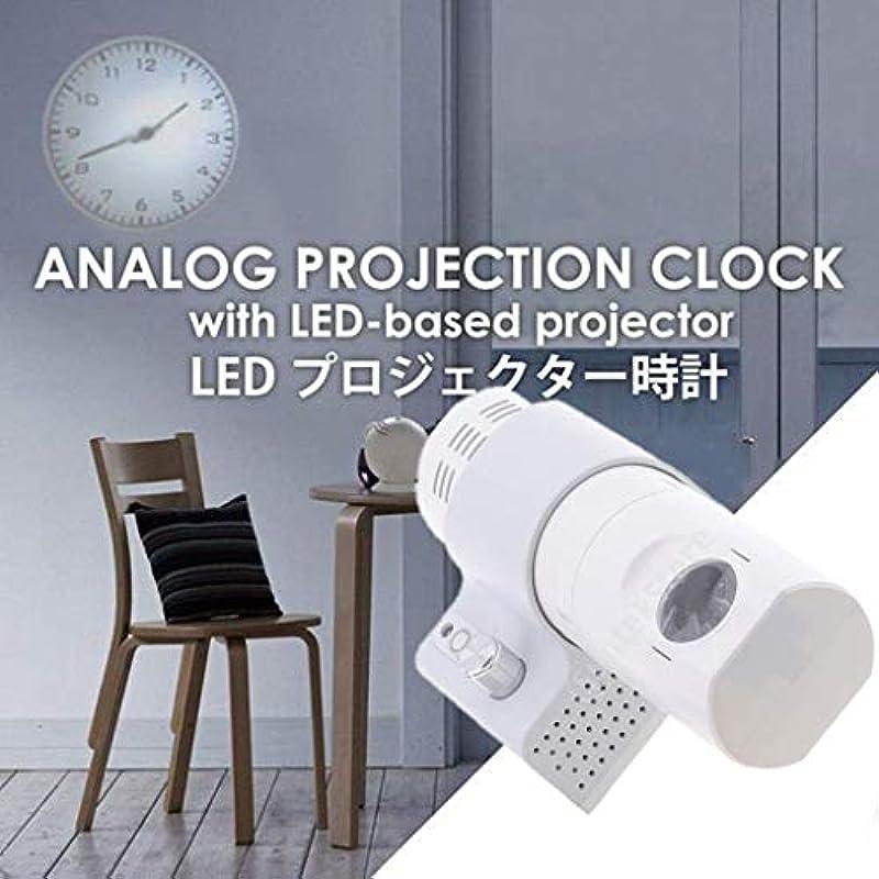벽에 비춰지는 이상한 시계!LED투영 프로젝터 디지탈 시계 프로젝터 clock 탁상시계 벽시계 리빙/bedroom에 최적 콤팩트4 색필름 첨부(부) 17×10×5.5cm,White