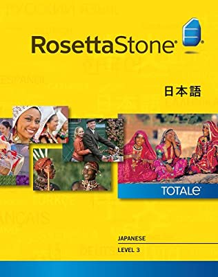 Rosetta Stone Japanese Level 3 [Download]