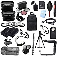 EVERYTHING YOU NEED SLR KIT: for Nikon D600 Digital SLR Camera