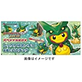Japanese Pokemon TCG XY BREAK Pikachu Rayquaza Poncho Cosplay Box Pokemon Center Japan