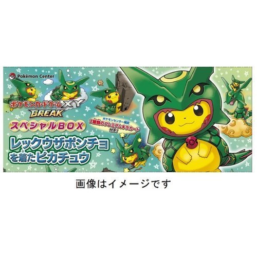 Japanese Pokemon TCG XY BREAK Pikachu Rayquaza Poncho Cosplay Box Pokemon Center Japan by Pokémon