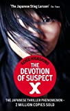 Front cover for the book The Devotion of Suspect X by Keigo Higashino
