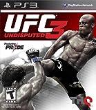 UFC videos