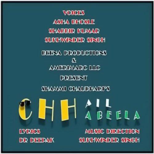 Chhail Chhabeela