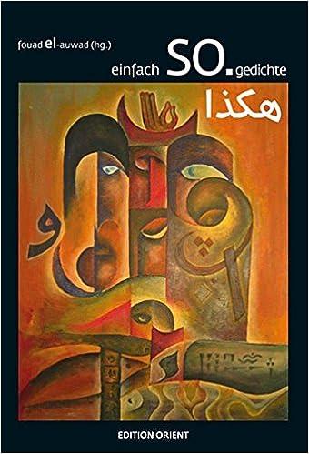 So Einfach So Gedichte Amazonde Fouad El Auwad Ulrike