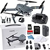 DJI Mavic Pro Starters Bundle - All You Need Bundle