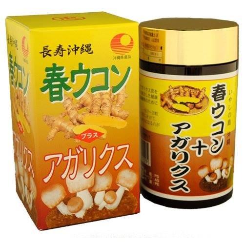 比嘉製茶 春ウコン+アガリクス粒 700粒 3個セット B00NIPV05I 3瓶  3瓶