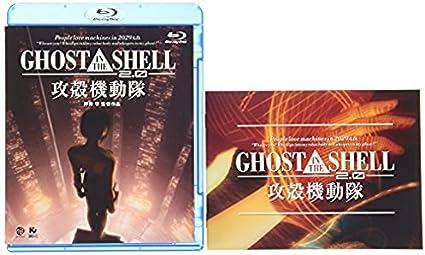 殻 ghost in 攻 機動 2.0 the shell 隊