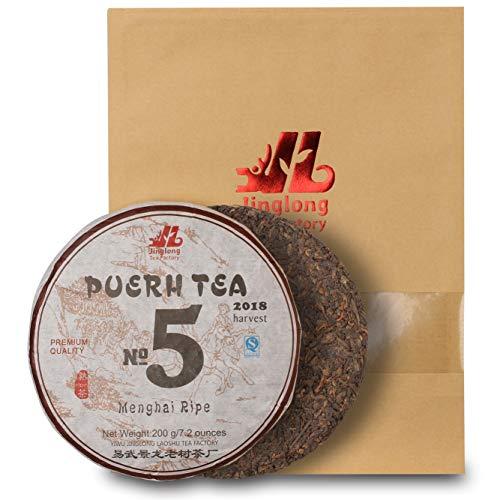 Puerh Mini Tea Cake No5 (100 cups) Premium Quality Ripe Pu Erh Tea from 100% Natural Chinese Loose Leaf Yunnan Black Fermented Compressed Menghai Shou Pu-erh Tea Medium Caffeine Level (200g\7.2oz)