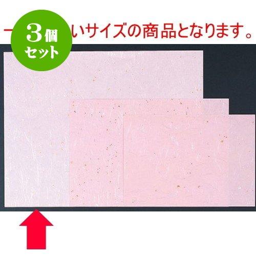 3個セット 和紙マット 金銀雲流紙(100枚単位)(大) [50 x 39cm] 紙 (7-158-5) 料亭 旅館 和食器 飲食店 業務用   B01M130IFS