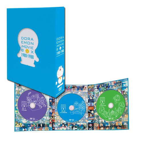 Animation - Doraemon The Movie Box 1980-1988 (Standard Edition) (9DVDS) [Japan DVD] PCBE-63421