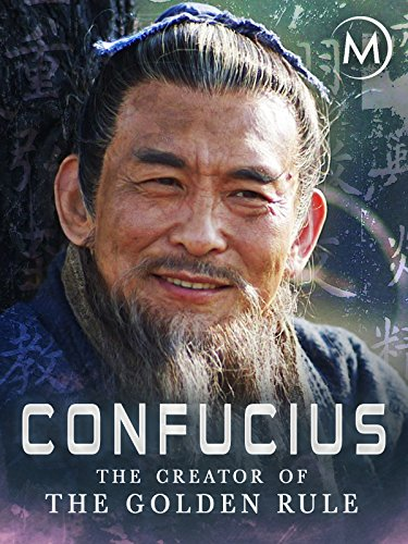Confucius: The Creator of the Golden Rule