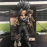 ドラゴンボール フィギュアDragon Ball Z MSP Chocolate Manga Dimensions Son Gohan Black PVC Figure Figurine