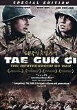 Tae Guk Gi: the Brotherhood of War/ [DVD] [Import]