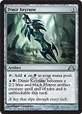 Magic: the Gathering - Dimir Keyrune (228) - Gatecrash
