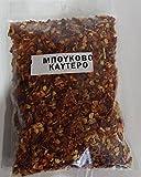 Hot Paprika Flakes 70g 2.46 Oz