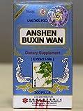 1 X Anshen Buxin Wan – 200 pills,(Solstice) For Sale