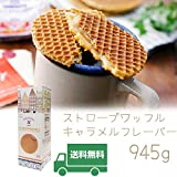 Original Stroopwafels- Toasted Waffles filled with Caramel