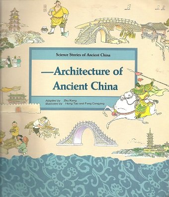 Architecture China Ancient - Architecture of Ancient China: Pagodas and Yu Hao, Bridges of Ancient China, Story of the Great Wall (Science Stories of Ancient China)