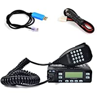 TWAYRDIO TW-898UV 25W Dual Band VHF/UHF Mini Car Two Way Radio CTCSS/DCS Amateur Radio Station Mobile Transceiver with Programming Cable Software