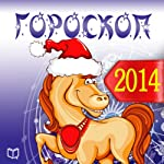 Goroskop na 2014 god [Horoscope for 2014] | Tat'jana Vvedenskaja