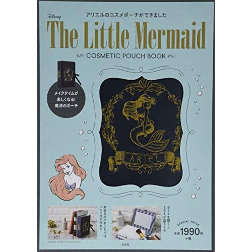Disney The Little Mermaid COSMETIC POUCH BOOK 画像