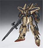 Gundam Fix Figuration 0023 MSN-00100 Hyaku-Shiki Action Figure by Bandai