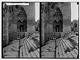 Photo: Baalbek. Arabian stalactite portal