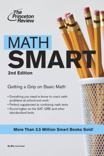 Math Smart, 2nd Edition (Smart Guides) 2nd edition by Lerner, Marcia (2001) Paperback