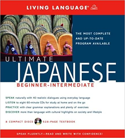 Japanese Grammar (Quickstudy: Academic) ebook rargolkes