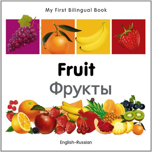My First Bilingual Book–Fruit (English–Russian)
