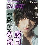 ザテレビジョン SQUARE 02