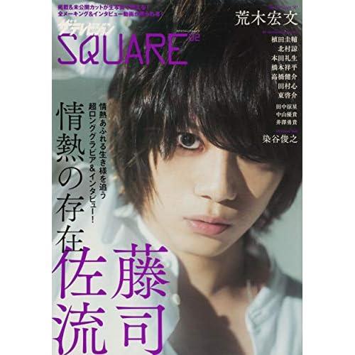 ザテレビジョン SQUARE 02 表紙画像