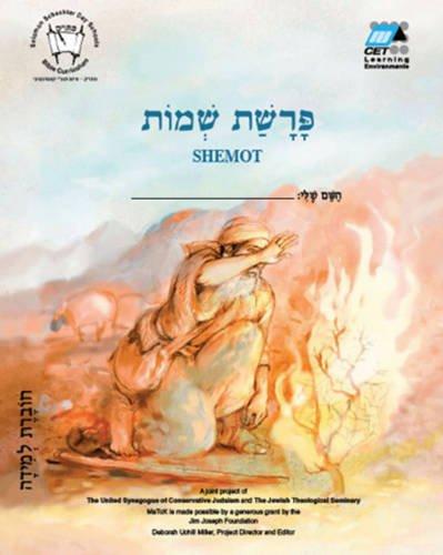 Shemot (Hebrew): Student Version (Hebrew Edition)