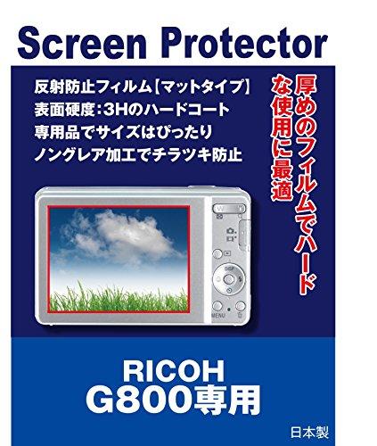 信仰リビジョンデザイナーRICOH G800専用 液晶保護フィルム(反射防止フィルム?マット)